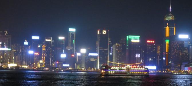 Mehr aus Hong Kong